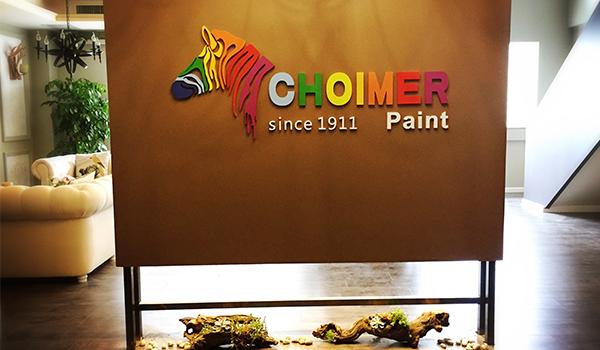 藝術塗料加盟店
