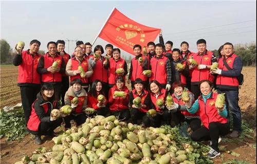 恒信置業志愿者公益活動---感恩節愛心助農