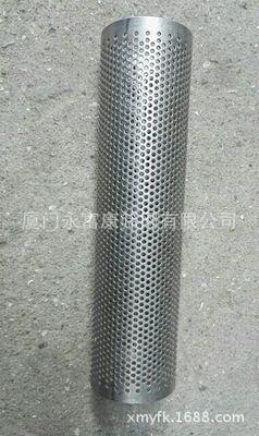 304不锈钢冲孔管