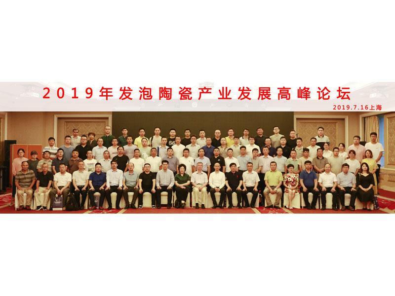 甘肃陶瓷保温板厂家