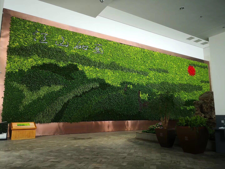 哈尔滨绿植墙