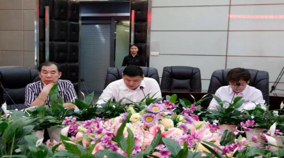 腾远惠云-中云供应链金融深圳展示应用说明峰会在中亚硅谷海岸会议厅举行