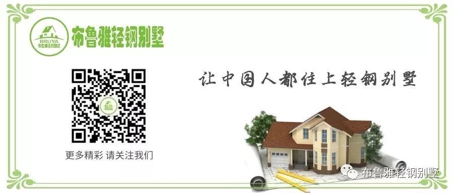 广西轻钢别墅政策