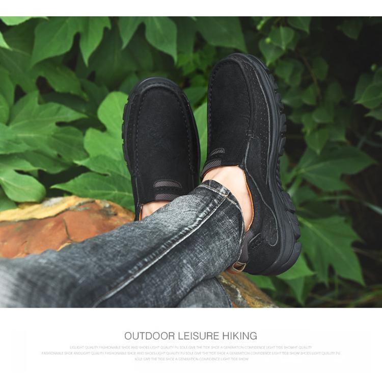 户外大码休闲鞋
