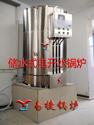 316不锈钢电茶水炉