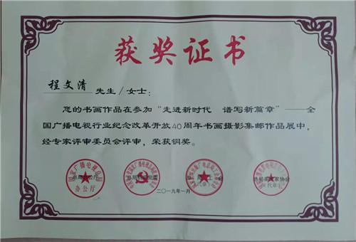 西安浪淘沙文化传播有限公司