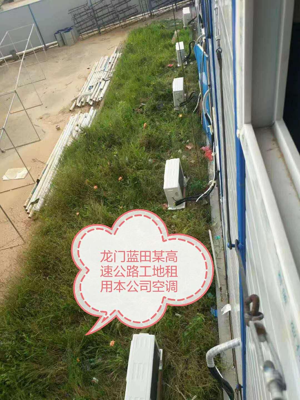 惠州空调租用