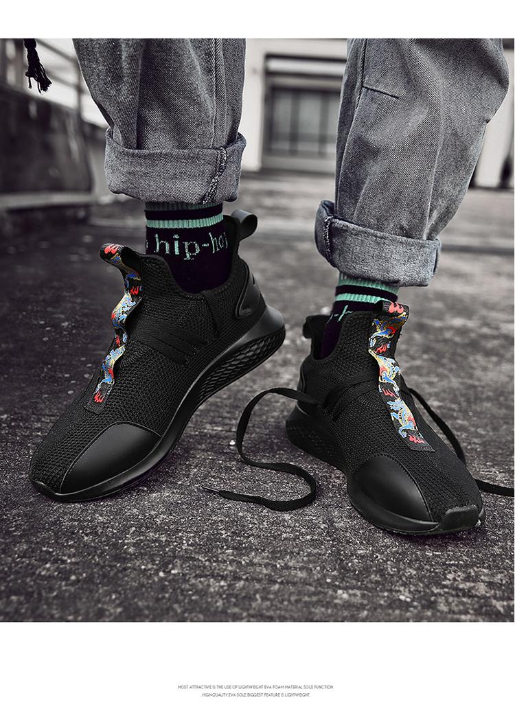 鱼鳞鸟巢鞋