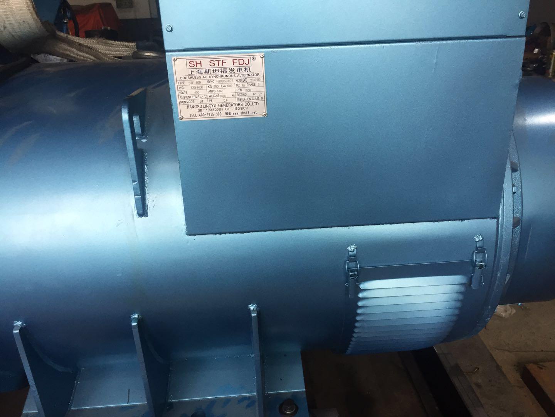 800KW潍柴柴油发电机组