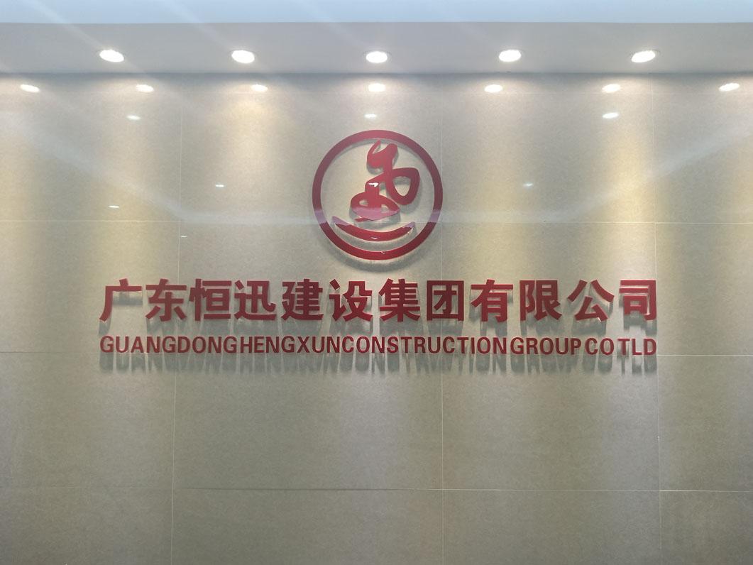 湛江消防工程