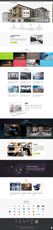江苏艺源星浩数字科技有限公司