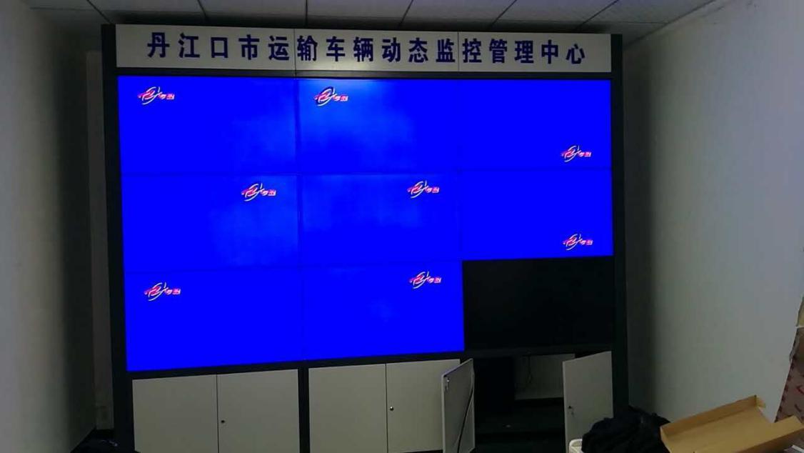大屏幕拼接