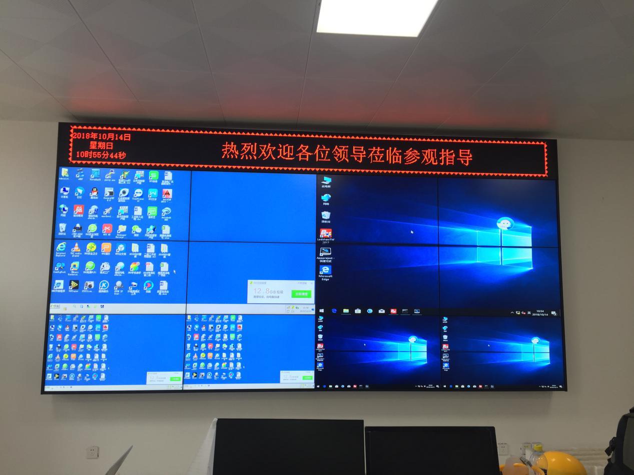 大屏幕拼接屏