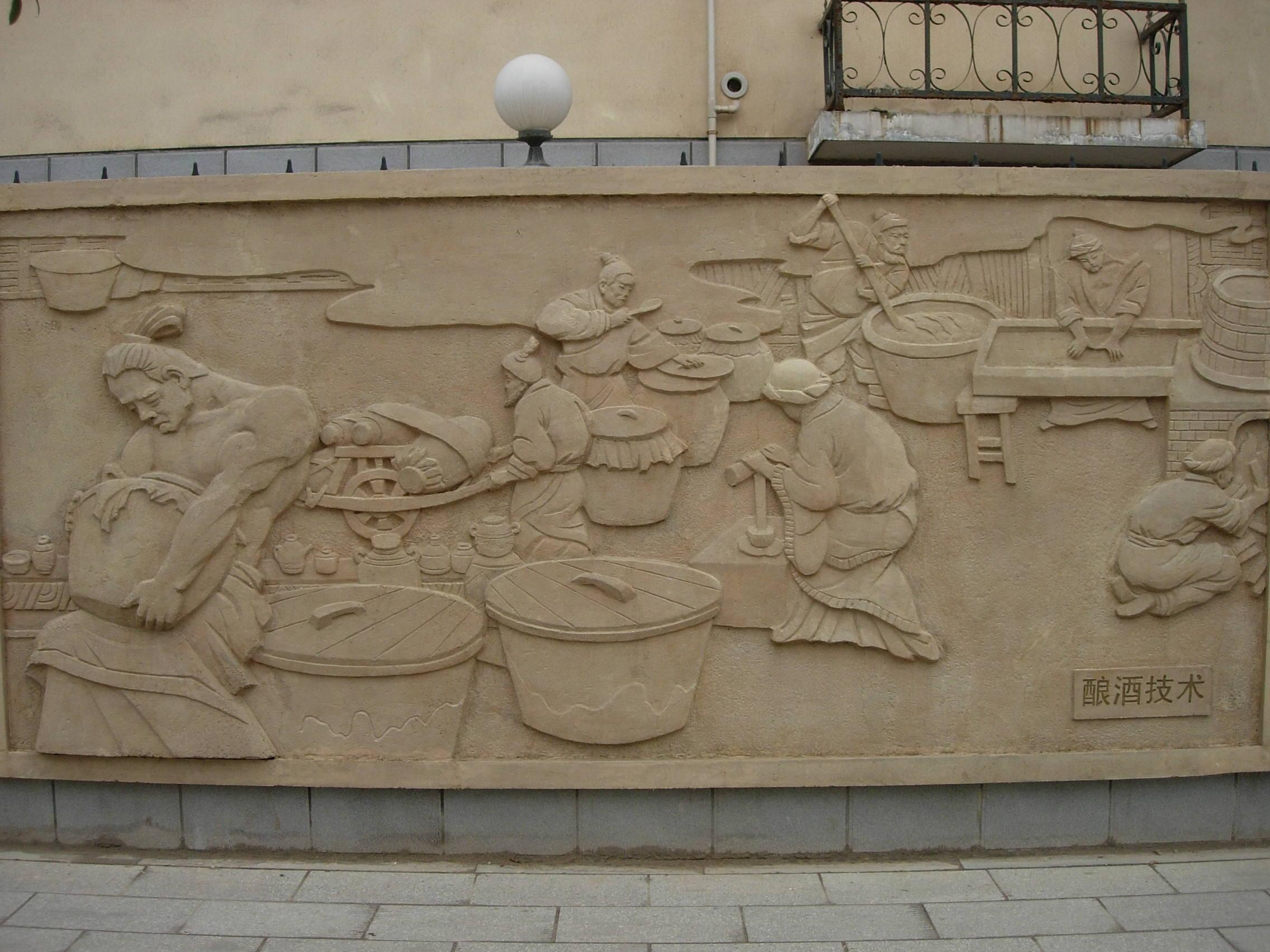 文化墙壁画浮雕