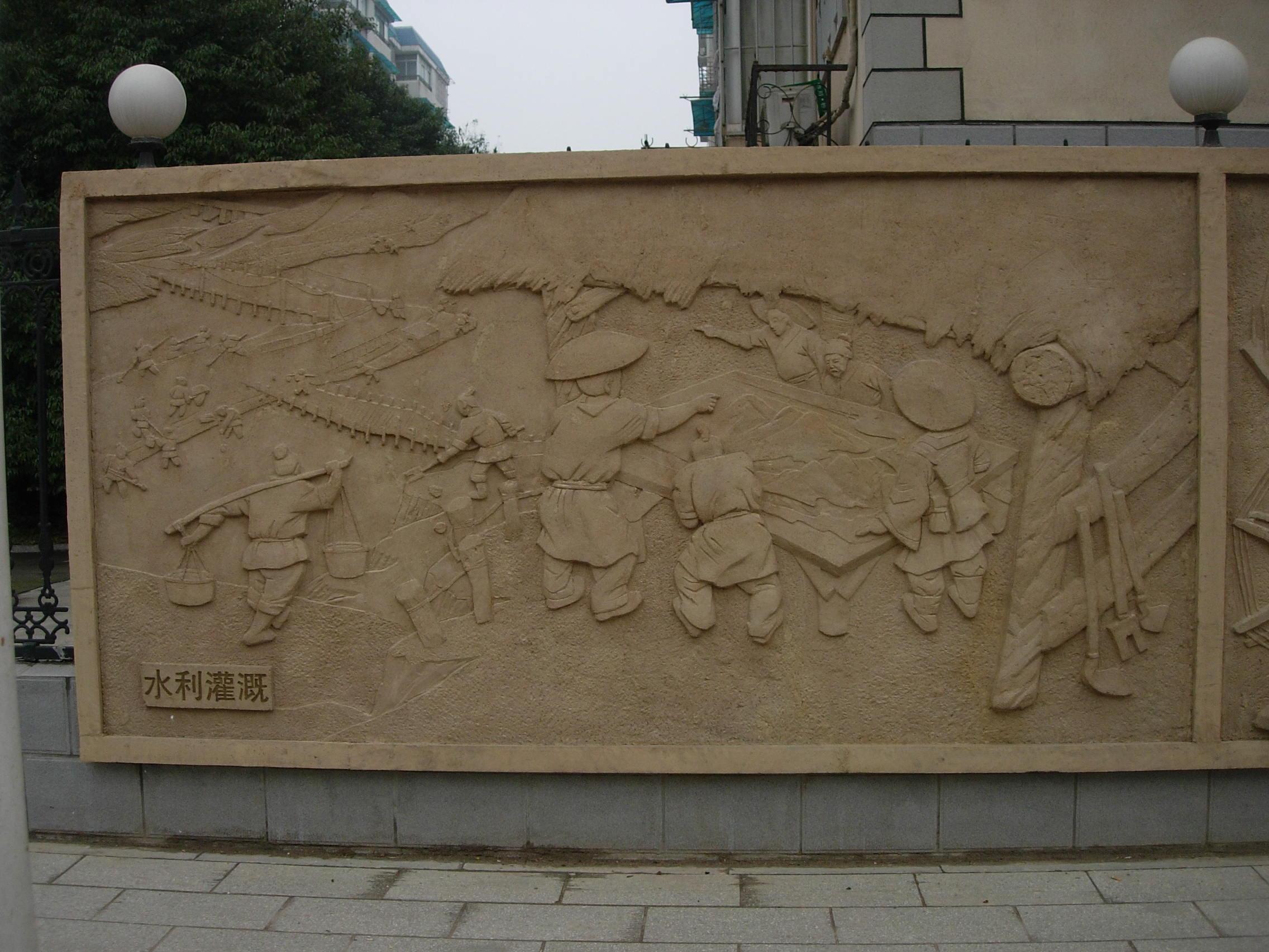 文化墻壁畫浮雕