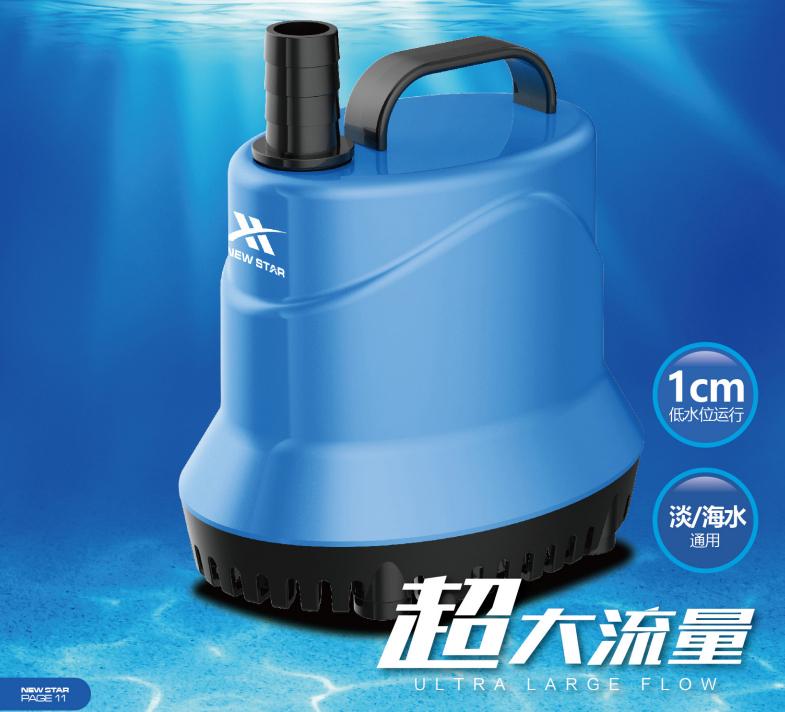 低水位大流量低吸泵