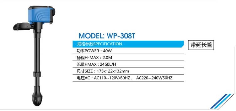 三合一多功能水泵