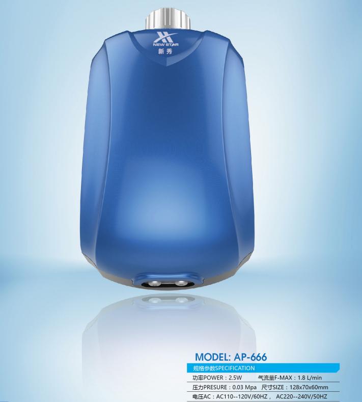 超静音增氧泵