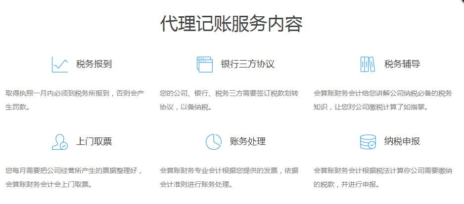 欧博官方app下载欧博官网app软件下载