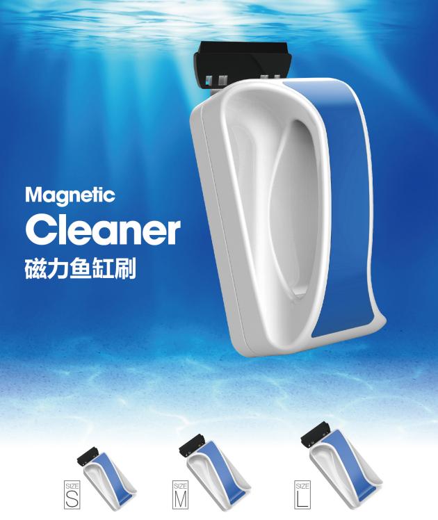磁力鱼缸刷