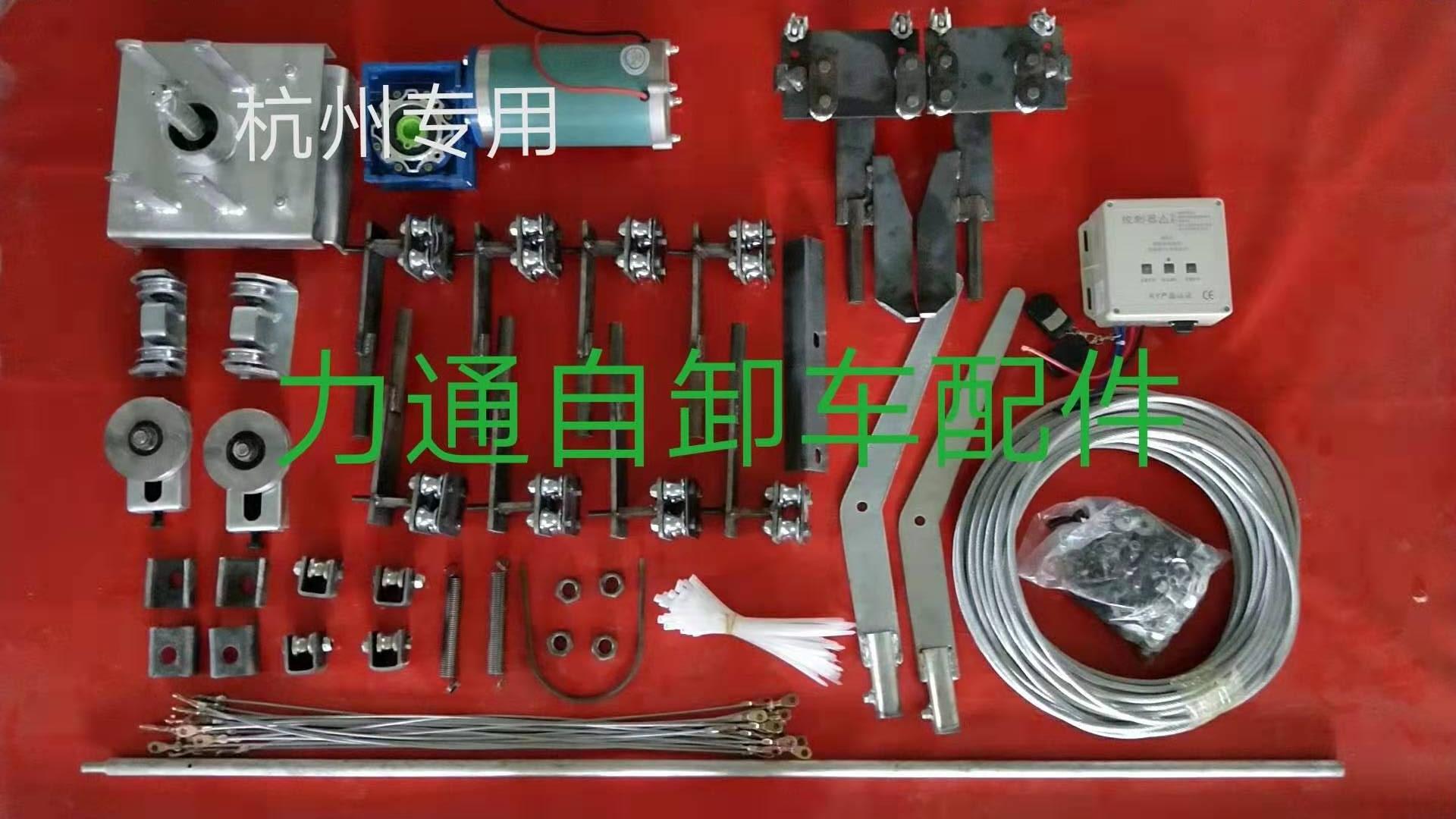 杭州专用自卸车配件