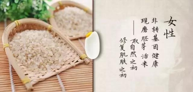 盤錦胚芽大米