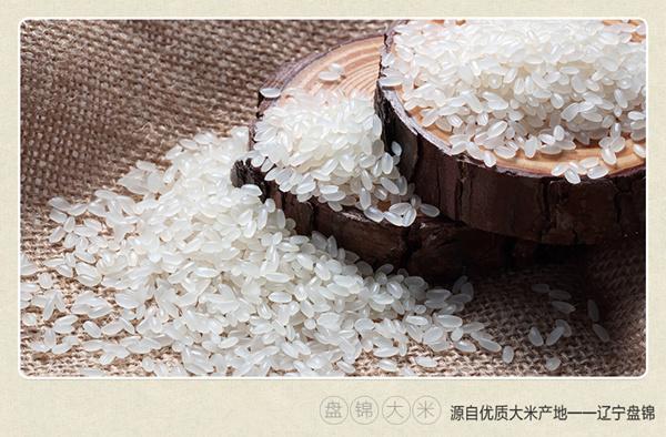 盘锦大米批发价格