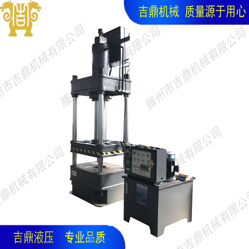 液压机是一种以液体为工作介质,用来传递能量以实现各种工艺的机器
