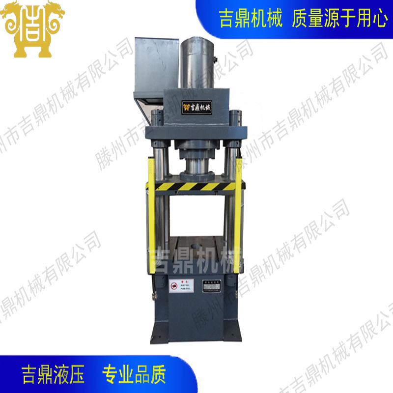 三梁四柱液压机已变成工业生产必不可少的重要工具之一