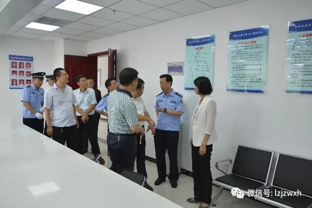 林州市公安局建筑业犯罪侦查大队正式成立