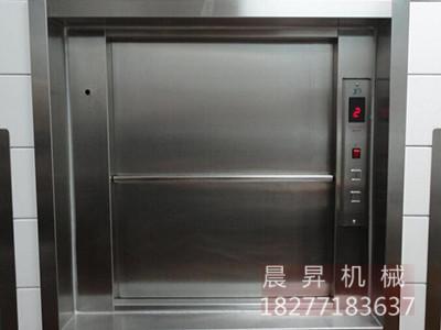 傳菜專用電梯