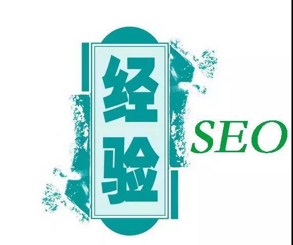 銀川網絡推廣公司