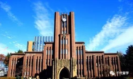 烟台艺术生日本留学