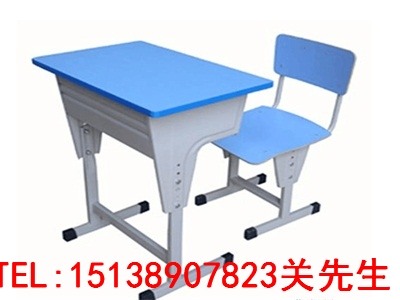 焦作中学生课桌椅