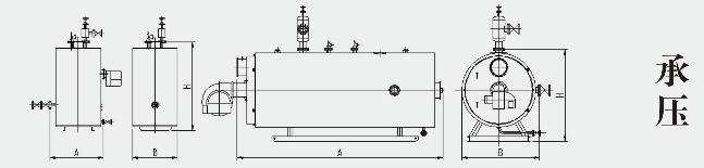 燃油(气)热水锅炉承压