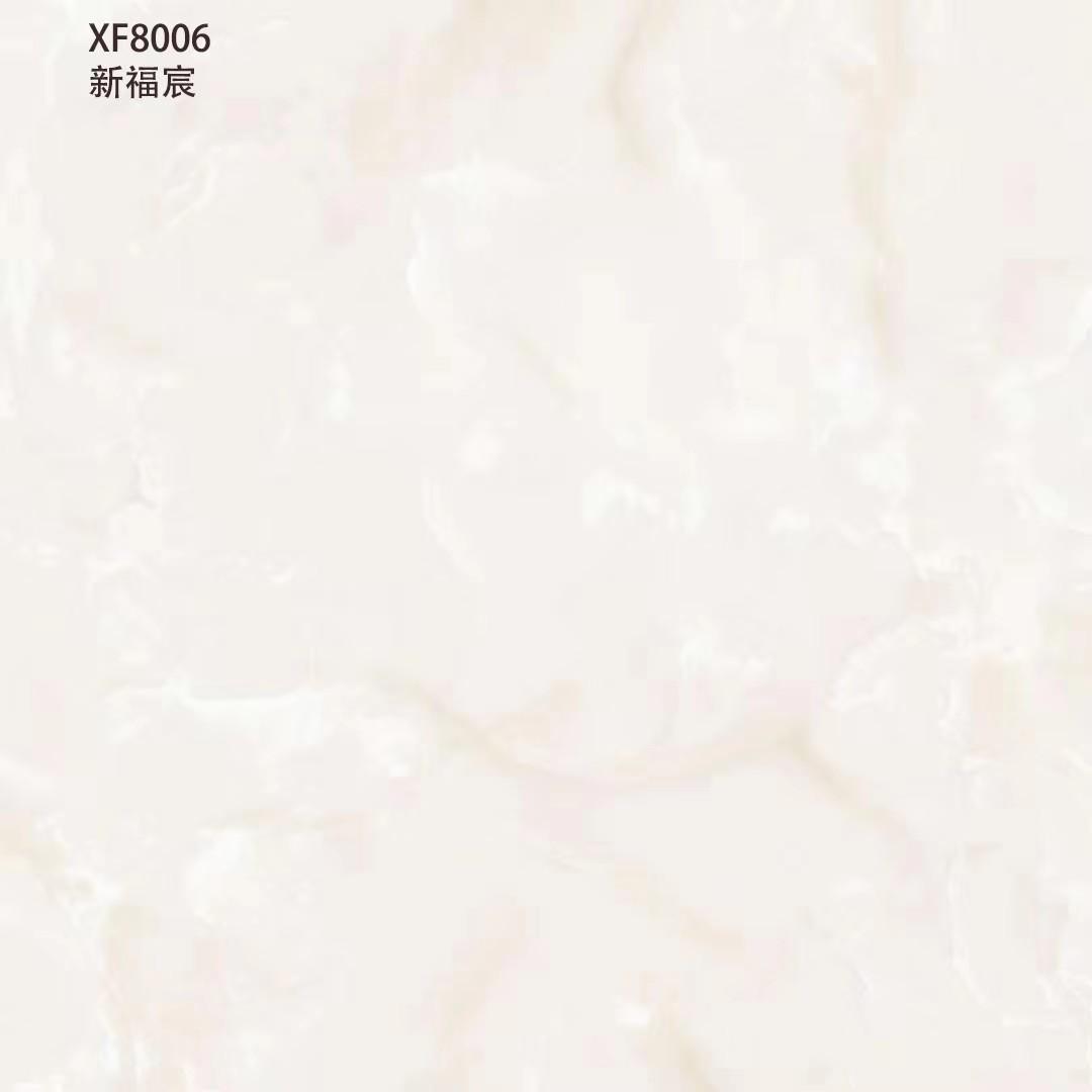 XF8006