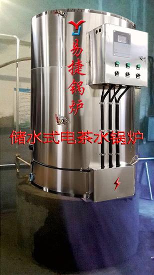 不锈钢双仓电茶水炉