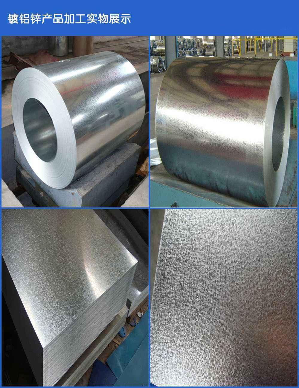 镀铝锌板厂家