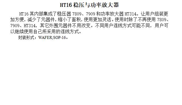 西安厚通电子科技有限公司