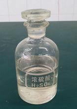 广西浓硫酸厂家批发