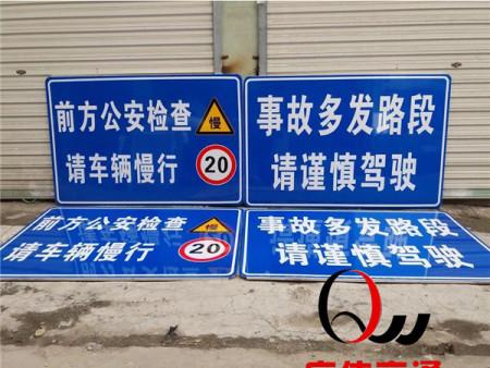 易胜博体育投注道路施工牌厂家