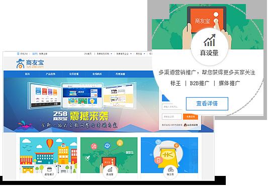 武汉网络营销