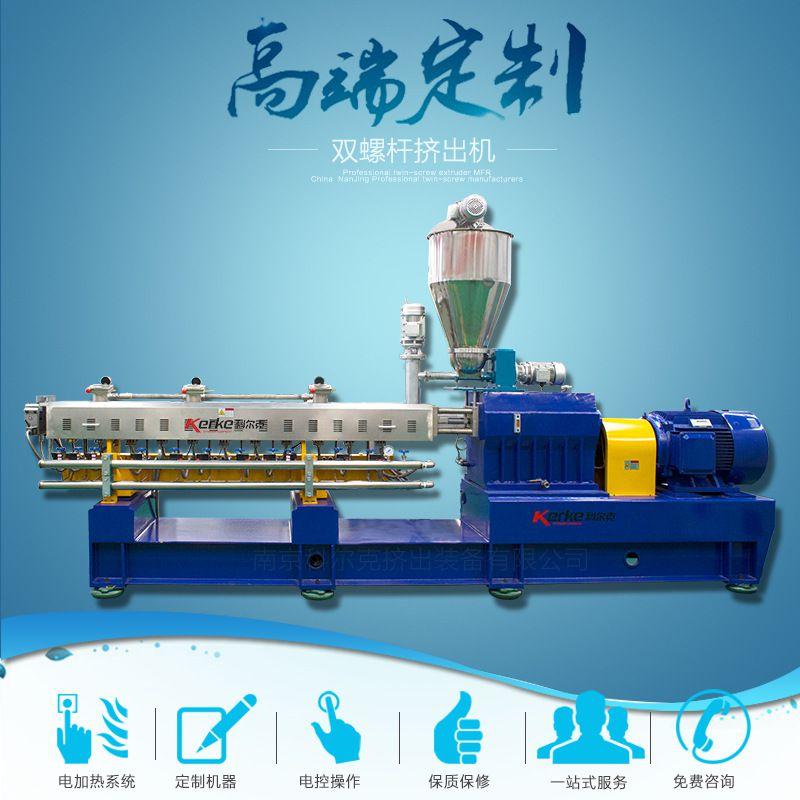 色母粒塑料造粒机