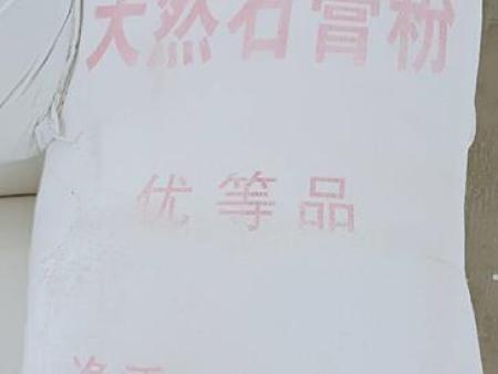 廣西石膏粉