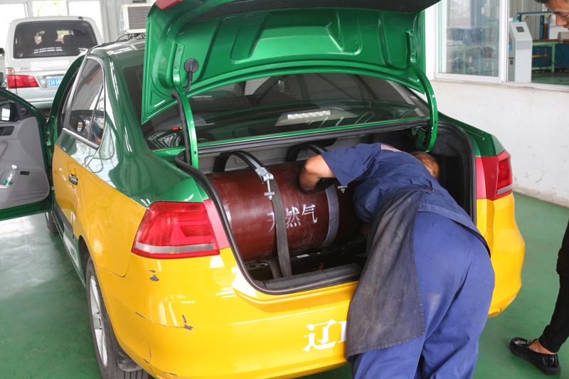 汽车燃气改装