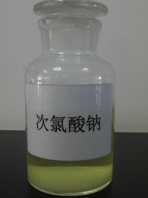 南宁次氯酸钠厂家