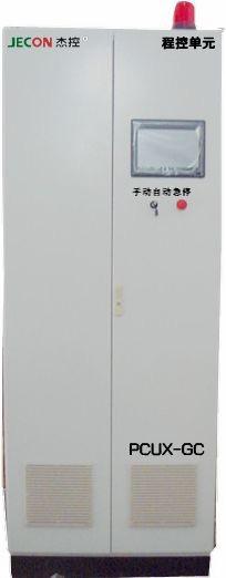 空壓機安智能控(CSIMS)系統