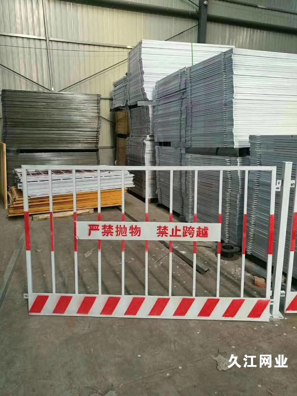 广西工地护栏网