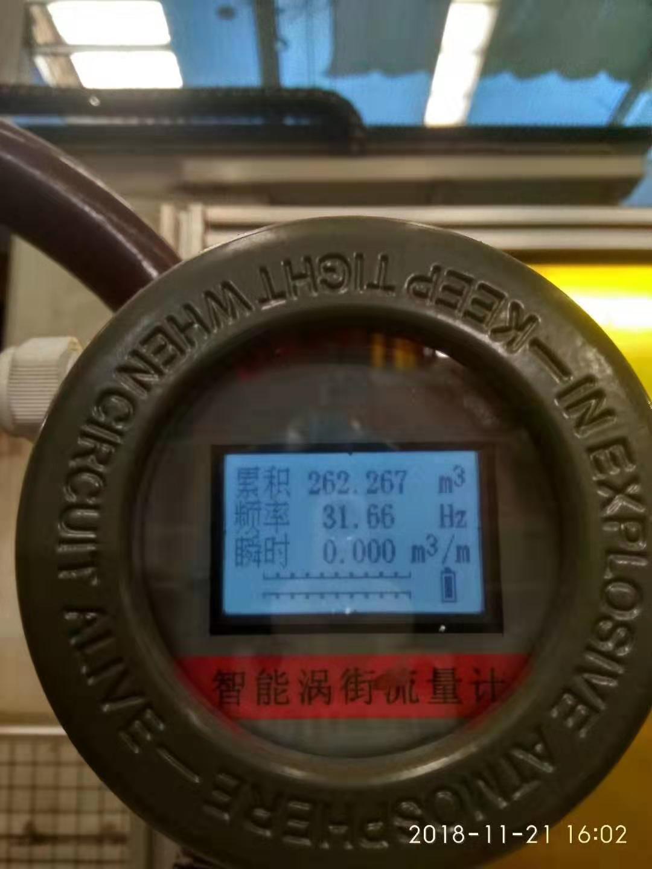 于2018年11月21日在徐州铲运安装