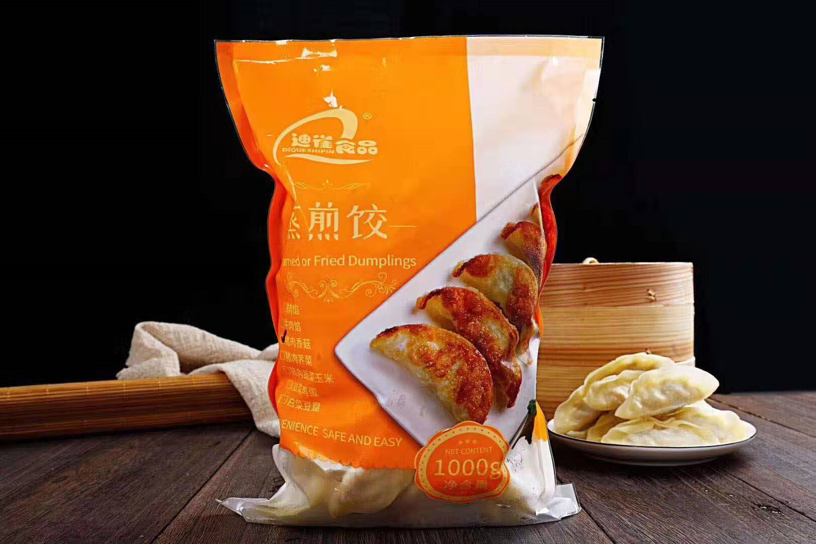 万博max饺子厂家